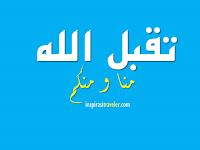 PENTING, Agar Idul Fitri  Makin Barakah sesuai SUNAH