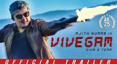 Vivegam Tamil Trailer Review| Ready to Rage! | Ajith Kumar | Siva | Anirudh