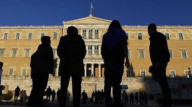 Έλληνες οι πιο απαισιόδοξοι της Ευρώπης
