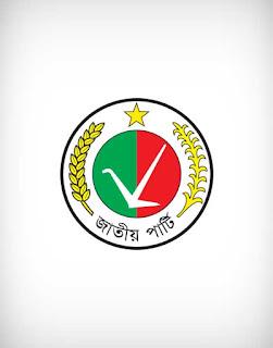 jatio party vector logo, jatio party logo, jatio party logo vector, jatio party, jatio party logo ai, jatio party logo eps, jatio party logo png, jatio party logo svg