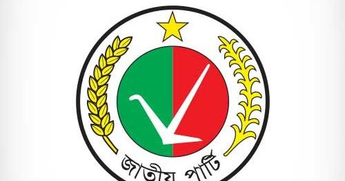 jatio party vector logo