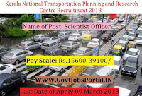 Kerala National Transportation Planning and Research Centre Recruitment 2018 – Scientist