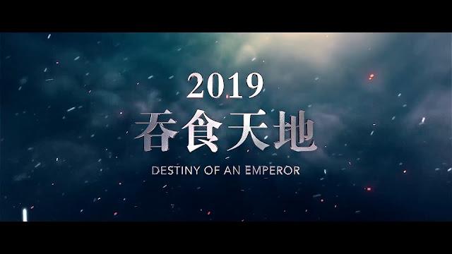 DYNASTY WARRIORS Movie-DESTINY OF AN EMPEROR