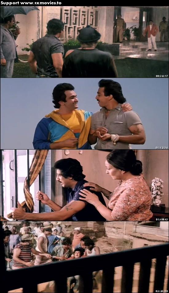 Saagar 1985 Hindi 720p DVDRip 1.3GB