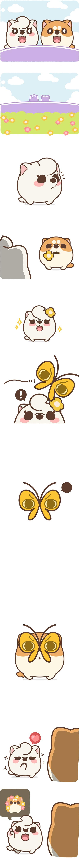 Chú cún Awa #22: Hoa chó