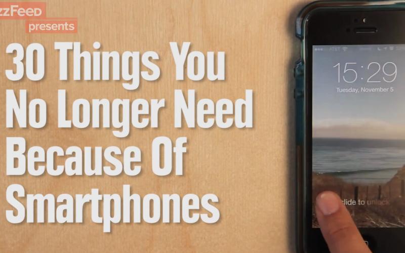 30 πράγματα που χρειαζόμαστε πλέον λόγω των smartphones! (Video)