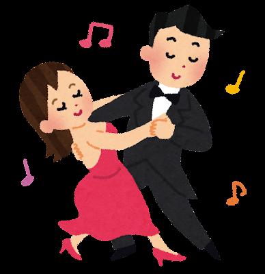 社交ダンスのイラスト
