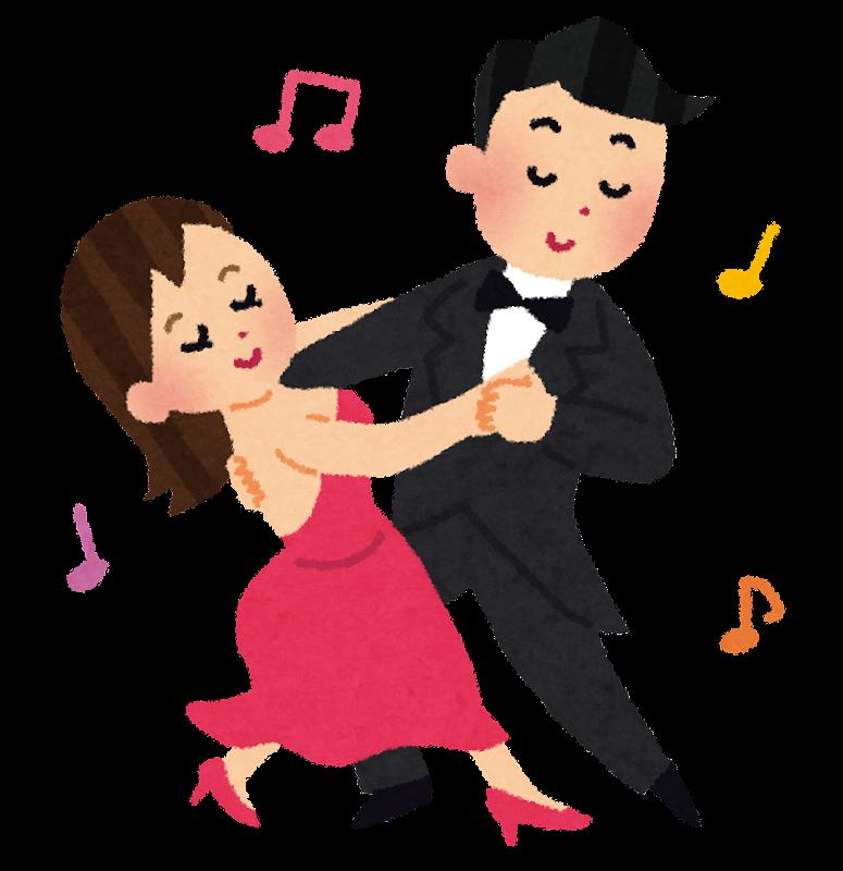 「社交ダンス イラスト」の画像検索結果