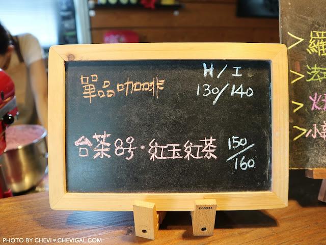 IMG 2849 - 台中龍井│思維 輕 甜食。鄰近東海大學的秘密基地。隱身在閣樓的創意甜點好滋味