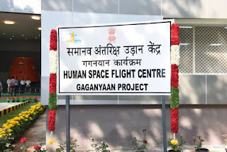 ISRO's Human Space Flight Centre inaugurated at its headquaters in Bengaluru