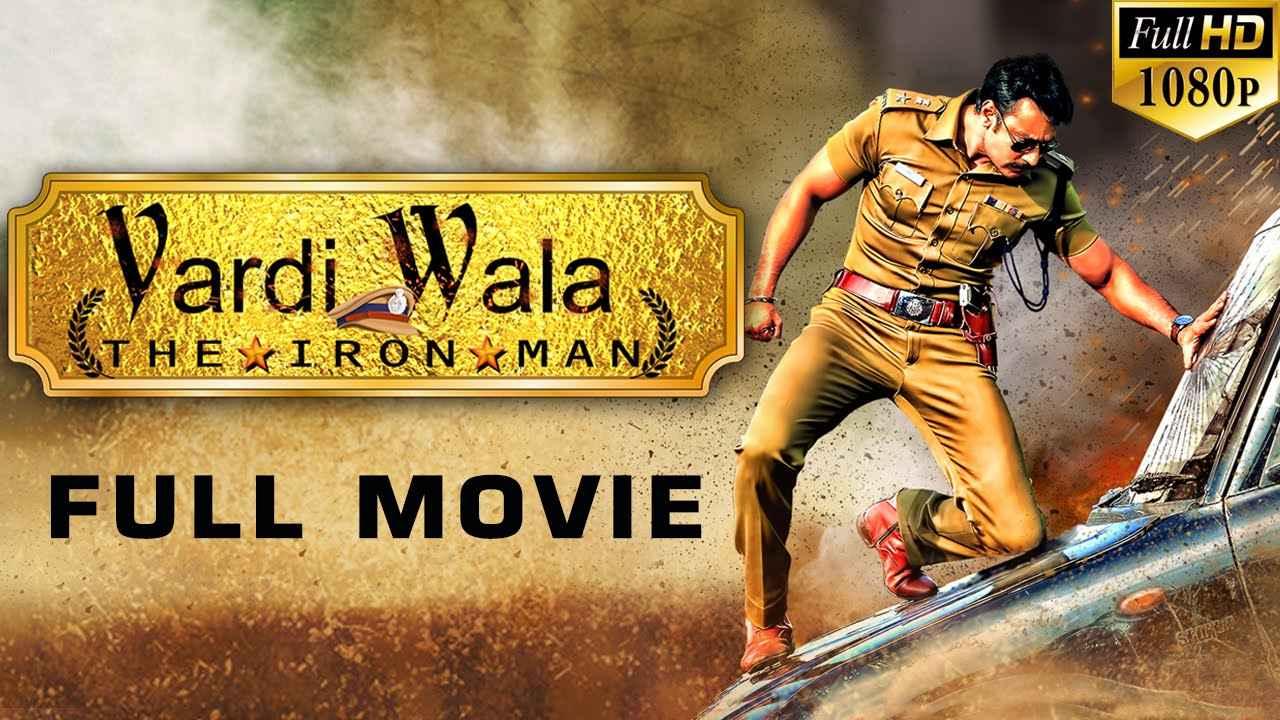 Vardi wala Iron ManHindi Dubbed Full Movie Download Single Direct Download Link 720p HD