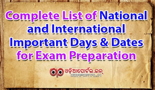 GK: List of National and International Important Days of The Year 2016 (For Exam Preparation)