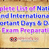 GK: List of National and International Important Days of The Year 2018 (For Exam Preparation)
