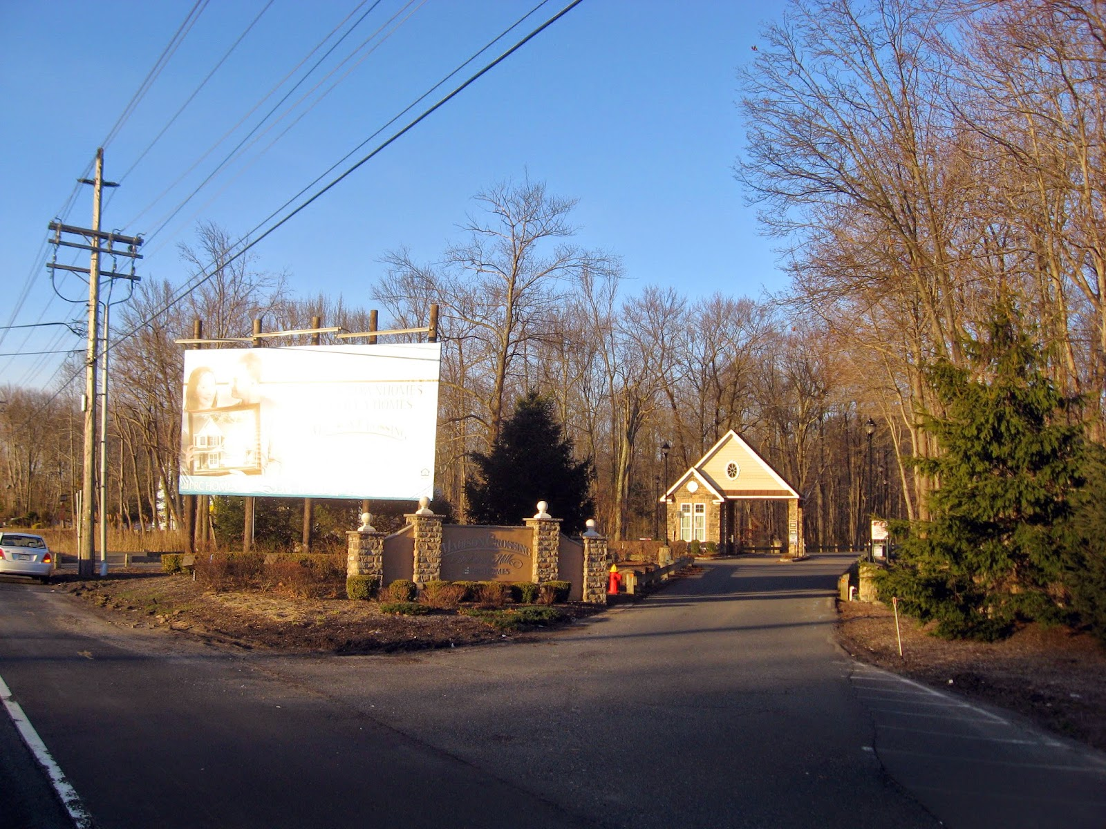 What used to be The Birch Hill Nightclub entrance from Route 9 south Old Bridge, NJ  March 2015