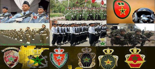 القوات المسلحة الملكية اوالقوات المساعدة اوالدرك الملكي اوالشرطة اوالجمارك