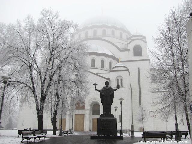 Сербия на практике: зима