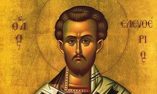 Τα φρικτά βασανιστήρια που υπέστη ο Άγιος Ελευθέριος – Γιορτάζει σήμερα στις 15 Δεκεμβρίου