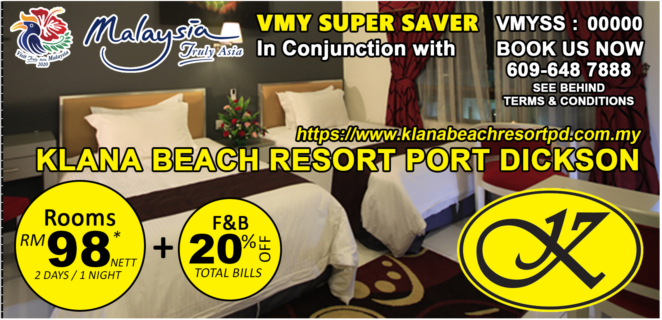 VMY 2020 Room Promotion