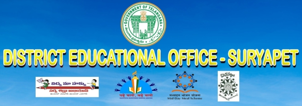 DISTRICT EDUCATIONAL OFFICE - SURYAPET