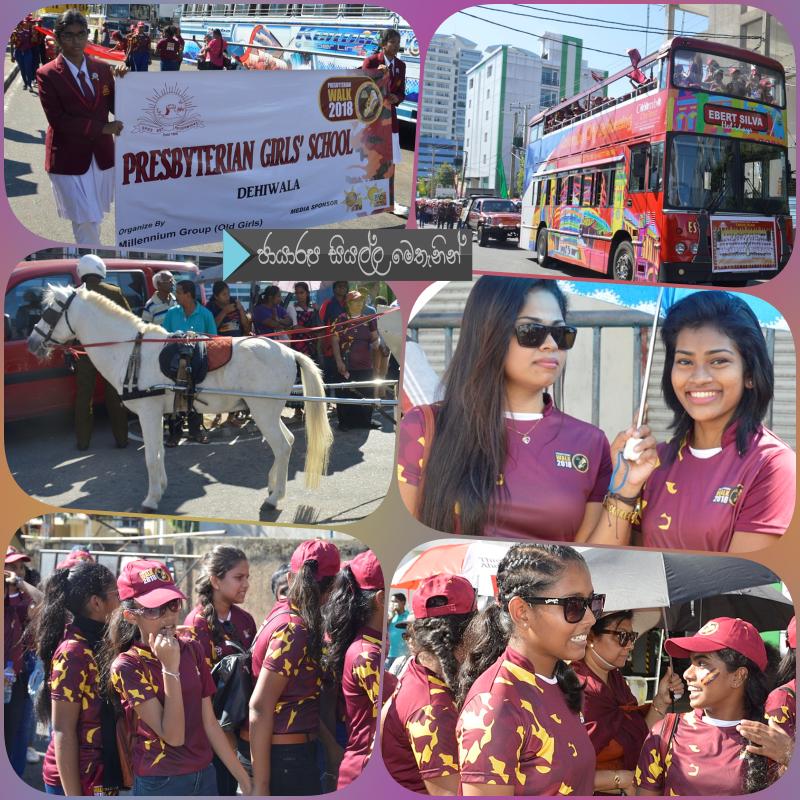 https://gallery.gossiplankanews.com/event/presbyterian-college-dehiwala-annual-walk.html