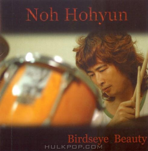 Noh Hohyun – Birdseye Beauty