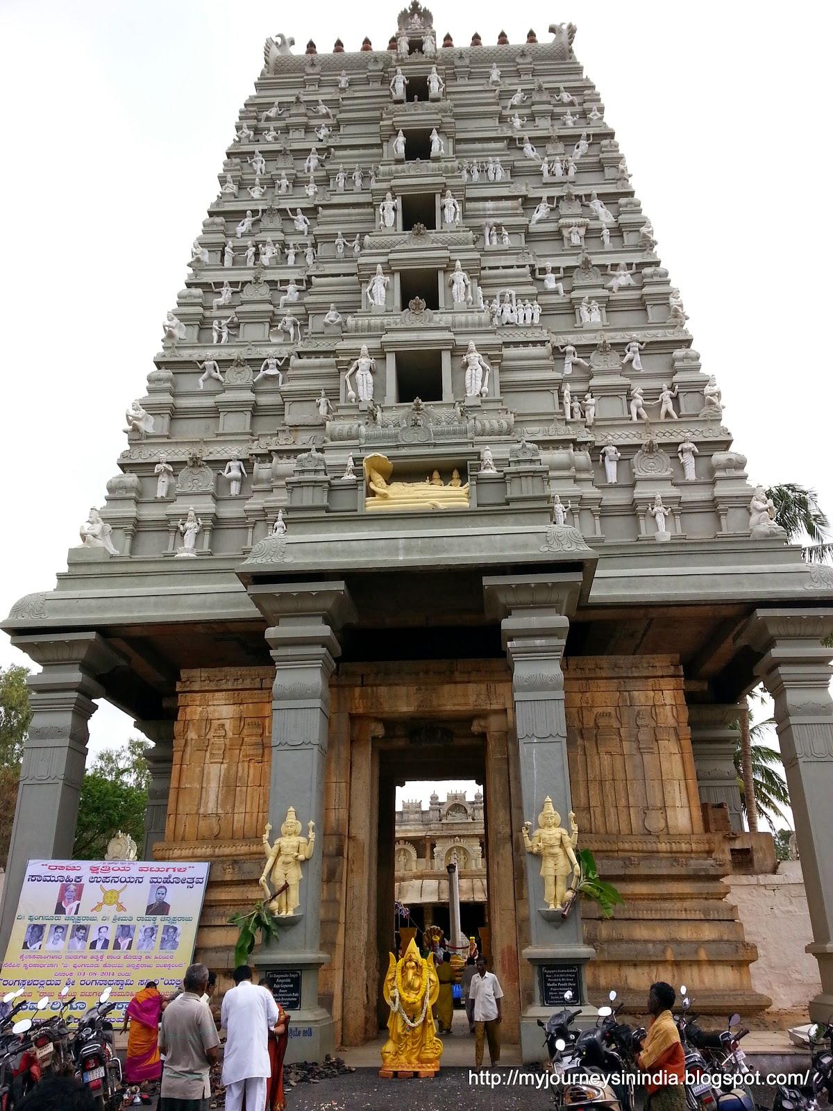 Rangasthala