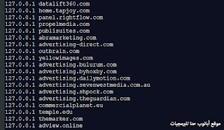 كود حجب المواقع الإباحية