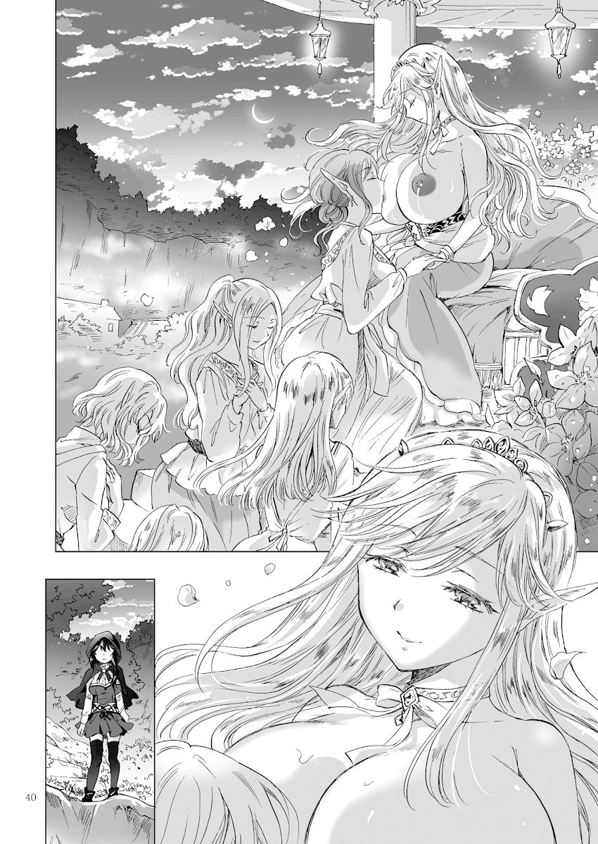 HentaiVN.net - Ảnh 41 - Tuyển tập Yuri Oneshot - Chap 126: Seinaru Chichi no Elf Hime