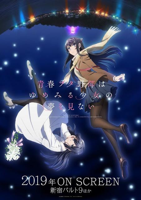 """Seishun Buta Yaro"" (青春ブタ野郎) tendrá película en 2019."
