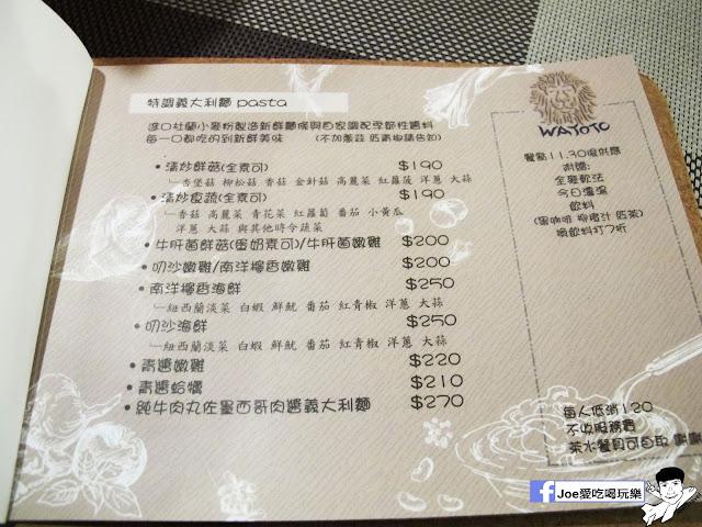 IMG 2830 - 【台中美食】瓦圖廚房 WATOTO Diner 對寵物超級友善的瓦圖廚房,不僅僅食物美味,老闆的心更是美~!!