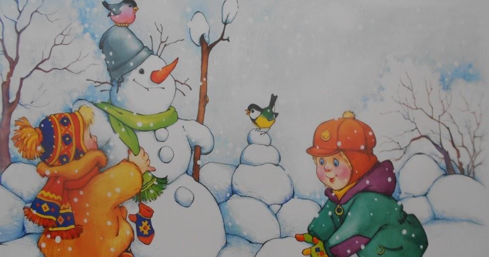картинки лепим снеговика для проекта горе