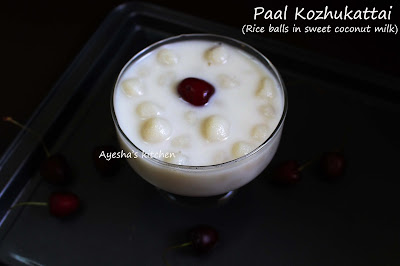 desserts easy with fruits sweets quick simple coconut milk rice flour paal kozhukatta indian pakistan  paal unda badusha balusaahi jalebi laddoo fruit salad ice cream milk peda party easy cake pops