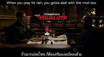 The Equalizer Quotes