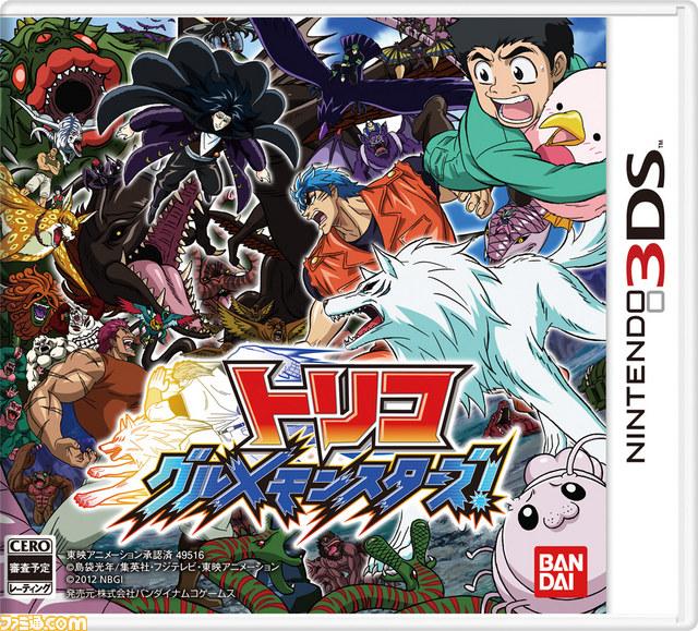Toriko Gourmet Monsters: Toriko: Gourmet Monsters (3DS) Vai Trazer Mais De 200
