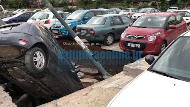 Καλλιθέα: Συνεχίζεται η κατάρρευση του οδοστρώματος στο υπαίθριο πάρκινγκ [βίντεο]
