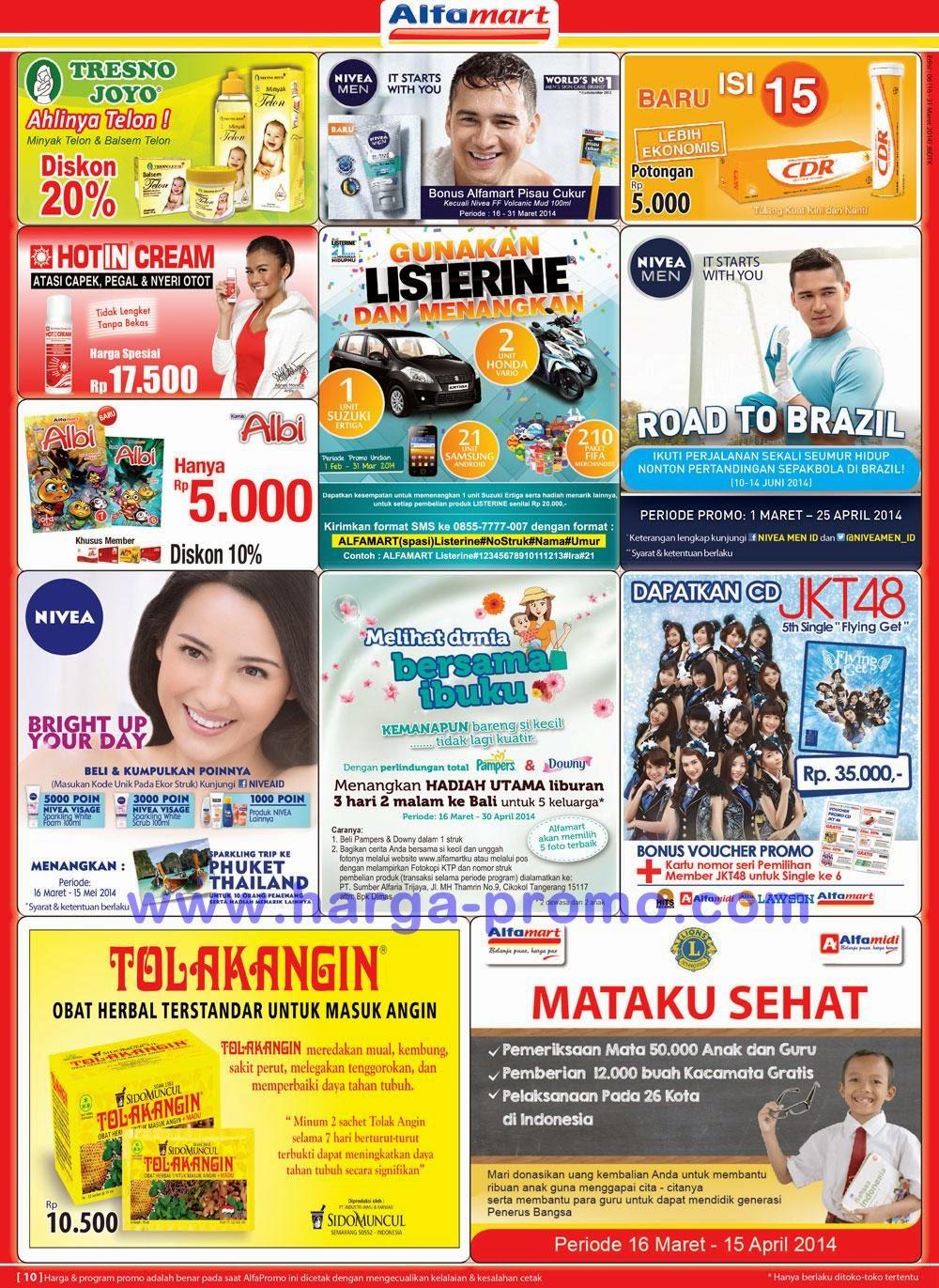 Promo Alfamart 2013 Katalogharga Daftar Harga Diskon Promo Promosi Promosi Alfamart Periode 16 31 Maret 2014 Katalog Promo Terbaru