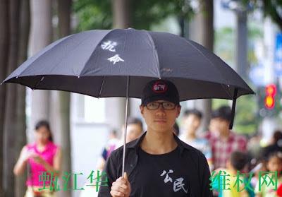 中国民主党迫害观察员:甄江华家刚被释放又被10余名警察深夜突闯家中并将其带走