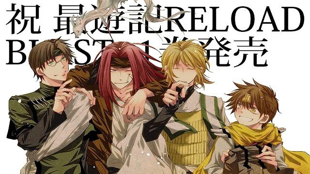 Descargar Saiyuuki Reload Blast capitulo (12/12) Sub español