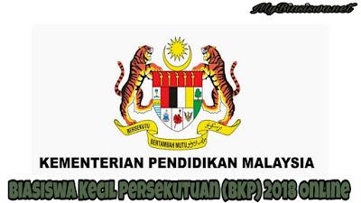 Permohonan Biasiswa Kecil Persekutuan (BKP) 2018 Online