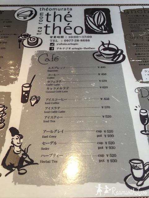 Japan, cafe, kyushu, รีวิว,review,fukuoka,huis ten bosch,nagasaki,kumamoto, beppu, yufuin, cafe la paix, ฟุกูโอกะ, นางาซากิ, คุมาโมโต้, เบปปุ, ยูฟุอิน, คาเฟ่, ของหวาน,เค้ก, แพนเค้ก, กาแฟ, ร้านนั่งชิว,เท็นจิน, theomurata, theo, museum,