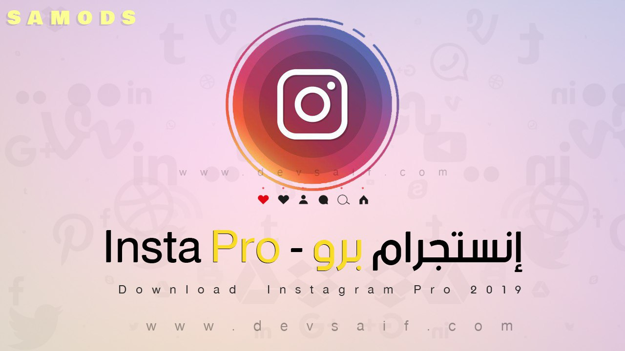 https://tatbeqa-tech.blogspot.com/2019/04/insta-pro.html
