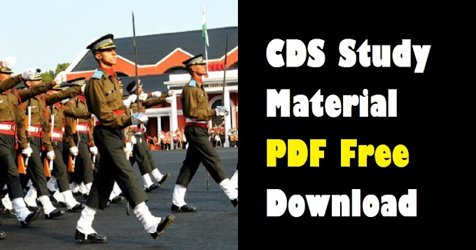 CDS Study Material PDF Free Download | English & Hindi Medium
