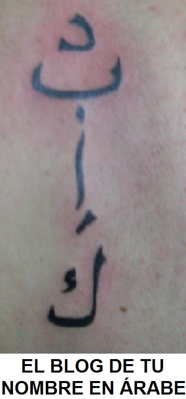 Tatuaje letras arabes con las iniciales de D B A K