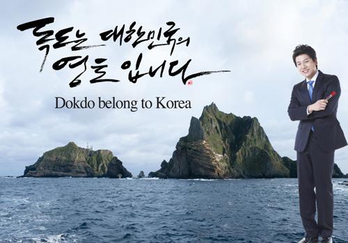 7 cech prawdziwego Koreańczyka ;)