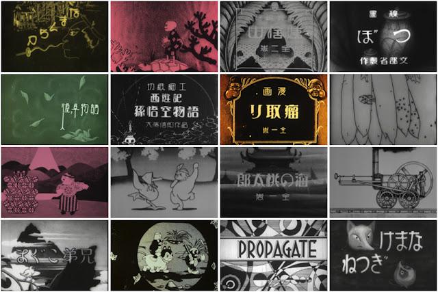 clássicos da animação japonesa