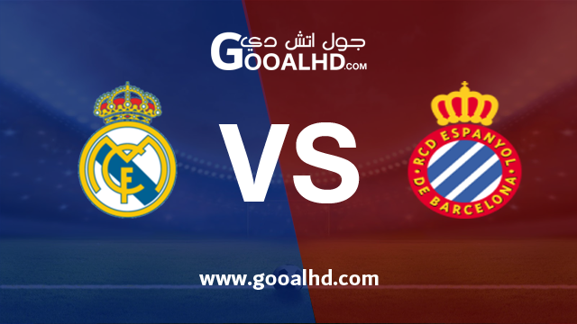 يلا شوت الجديد مشاهدة مباراة ريال مدريد واسبانيول بث مباشر بتاريخ 27-01-2019 الدوري الاسباني