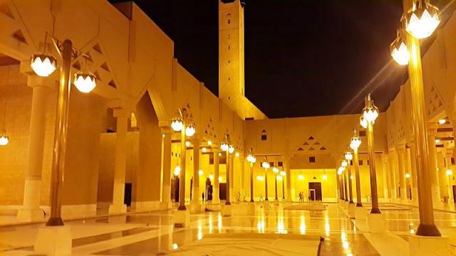 موعد صلاة عيد الفطر المبارك 1441 بالمملكة العربية السعودية