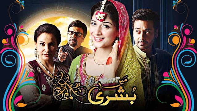 Main Bushra Serial On Zindagi TV