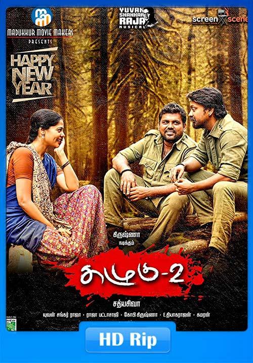 Kazhugu 2 2019 Tamil 720p HDRip ESubs x264   480p 300MB   100MB HEVC Poster
