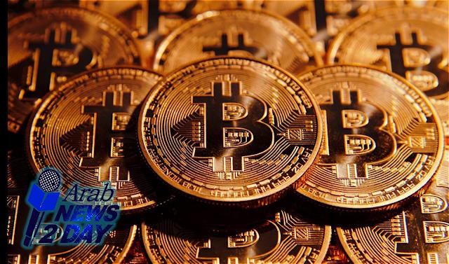 كيف يتم الحصول على البيتكوين (Bitcoin) ؟